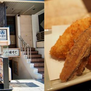 京橋松輪のアジフライを真似てみた My son imitated Kyobashi Matsuwa's horse mackerel fly