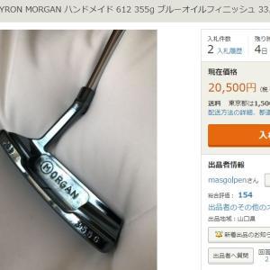 バイロン・モーガン のPINGタイプが値下げ出品されている BYRON MORGAN PING type price cut