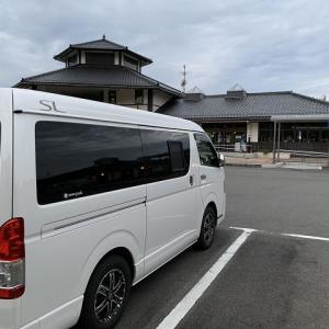 九州旅行 2019 最終回