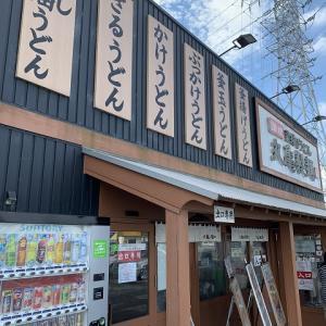 やたら宣伝が気になる「丸亀製麺とTOKIOの自信作編」を喰いに行ってみた