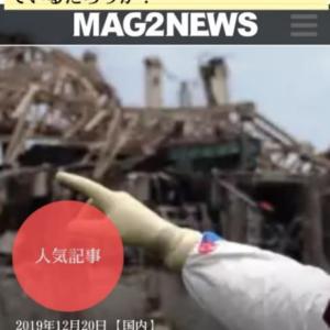 原発運転停止判断の裁判官が語る【恐ろしすぎる理由】311東日本は壊滅状態となり【4,000万人】が避難を余儀なくされたかもしれないのだ!原耐震設計基準は大手住宅の基準よりはるかに低い!