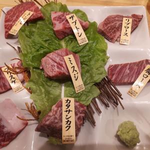 仙台牛の色んな部位を少しずつ食べられるお店!「仙台牛焼肉 と文字」(仙台/焼肉)