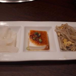 横浜で優雅に平日焼肉ランチ!「天山」(横浜/焼肉)