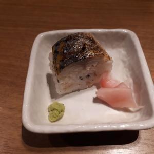 横浜で本格懐石が食べられる和ダイニング!「和ダイニング 一如」(横浜/懐石料理)
