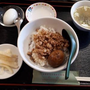 下町にある台湾家庭料理屋さんって雰囲気の中で魯肉飯!「台湾家庭料理 めめ」(三ツ境/中華料理)