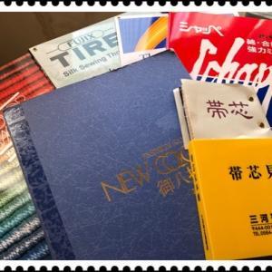 ☆★~和裁の必須用品、見本帳を買う~^_^~★☆