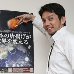 日本唐揚協会やカレーパン協会って知っていますか?