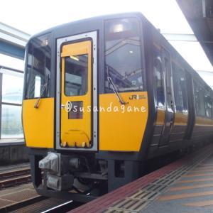 「おとなびパス」で逝くJR西日本優等列車乗りまくりの旅(・∀・) 【4】鳥取→博多