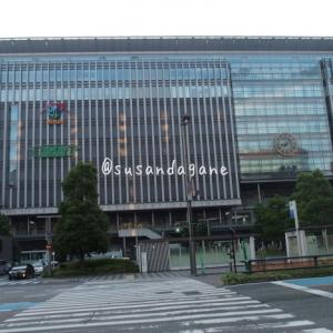 「おとなびパス」で逝くJR西日本優等列車乗りまくりの旅(・∀・) 【5】博多→米子