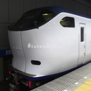 「おとなびパス」で逝くJR西日本優等列車乗りまくりの旅(・∀・) 【7】岡山→帰京(完)