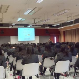豊田東高校 生物多様性の保全