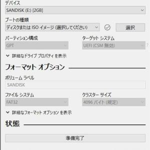 ASUS X205TAにLinux (xUbuntu 19.10)をインストール