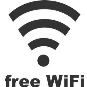 無料Wifi調査