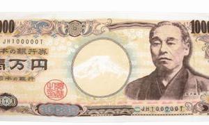 1万円札のレプリカフェイスタオル、「お札タオル 福沢諭吉」です。