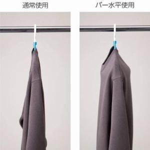 厚手の衣類対策に、「コモライフ 風が通るハンガー5本組」です。