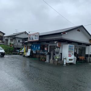 牛牛うどん 福岡県飯塚市