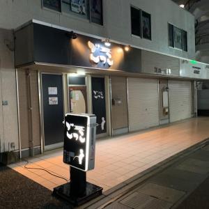 スナック ごっこ  福岡県香椎