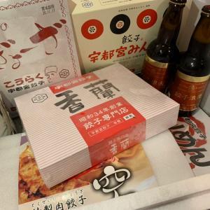 からの、宇都宮餃子食べ比べパーティー