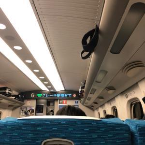 姫路から東京に向かってます