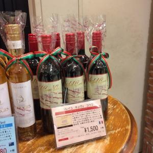 今日 12月 20日は、ワインの日です・・・ ♡