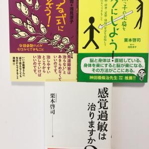 漢字の勉強を嫌がるADHDの息子のために