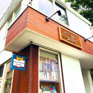 猫の本屋さん♪