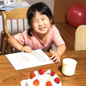 ロドちゃん4歳の誕生日。