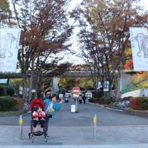 多摩動物公園!