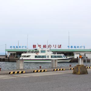 琵琶湖観光、竹生島。