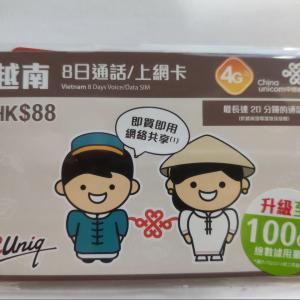 楽天モバイルRakuten Miniを1円でセット販売!