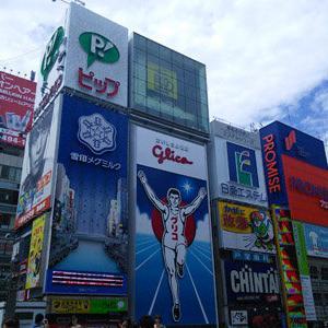 外出自粛をしない平和ボケのせいで日本の1日感染者200人以上に。