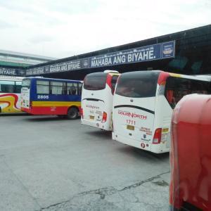 【危険】フィリピンのラウニオンでコロナと台風の次は地震