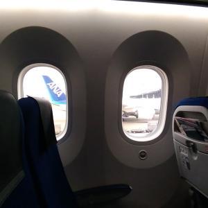 ANAビジネスクラスもマニラ便はフィリピン航空やセブパシ同様カスだった。