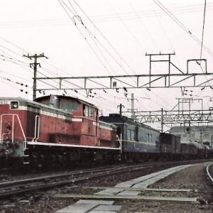 桜島線走行したDD51マヤ検付貨物列車