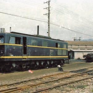 高速試験列車走行したEH10-15最後の画像