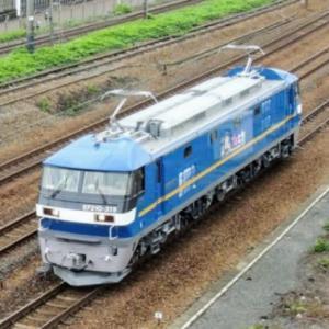 2020/7/10  EF210-319川重公式試運転走行