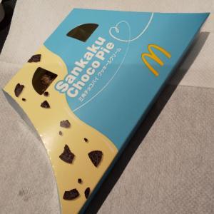 マクドナルド『三角チョコパイ クッキー&クリーム』