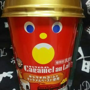 NEWDAYS『キャラメルカフェオレ』【色違いポケモン】