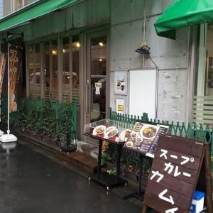秋葉原で美味しいスープカレーと珈琲を。