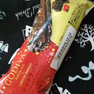 ローソン『ショコラパン』