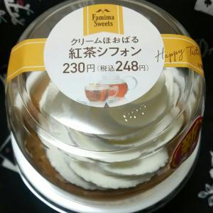 ファミリーマート『クリームほおばる紅茶シフォン』