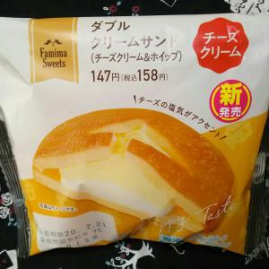 ファミリーマート『ダブルクリームサンド チーズクリーム&ホイップ』