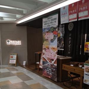 川越市《ビュッフェレストラン マーケットテラス 2号店》