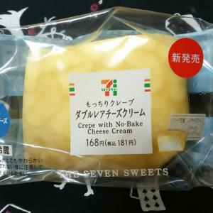 セブンイレブン『もっちりクレープ ダブルレアチーズクリーム』