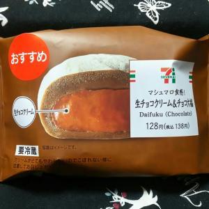 セブンイレブン『生チョコクリーム&チョコ大福』