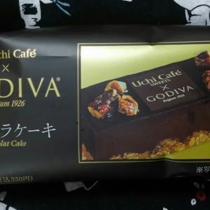 ローソン『ゴディバ ショコラケーキ』