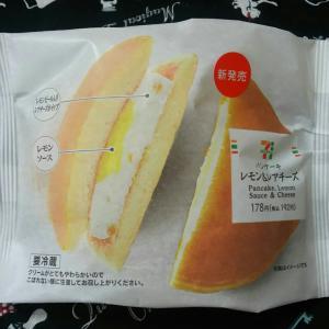 セブンイレブン『パンケーキ レモン&レアチーズ』 (おまけあり)