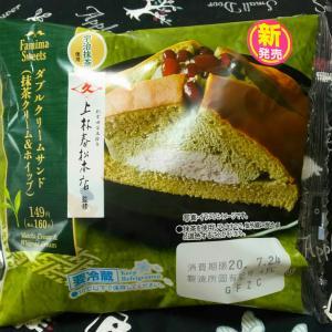 ファミリーマート『ダブルクリームサンド 抹茶クリーム&ホイップ』