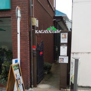 川越市《KAGAYA cafe》