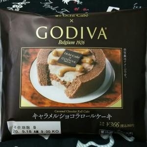 ローソン『ゴディバ キャラメルショコラロールケーキ』
